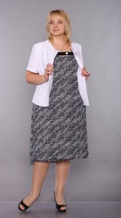 Автор:Admin. платья для полных платья для полных женщин фото. платья для полных