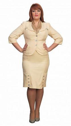 Стильная Одежда Для Полных Женщин Интернет Магазин